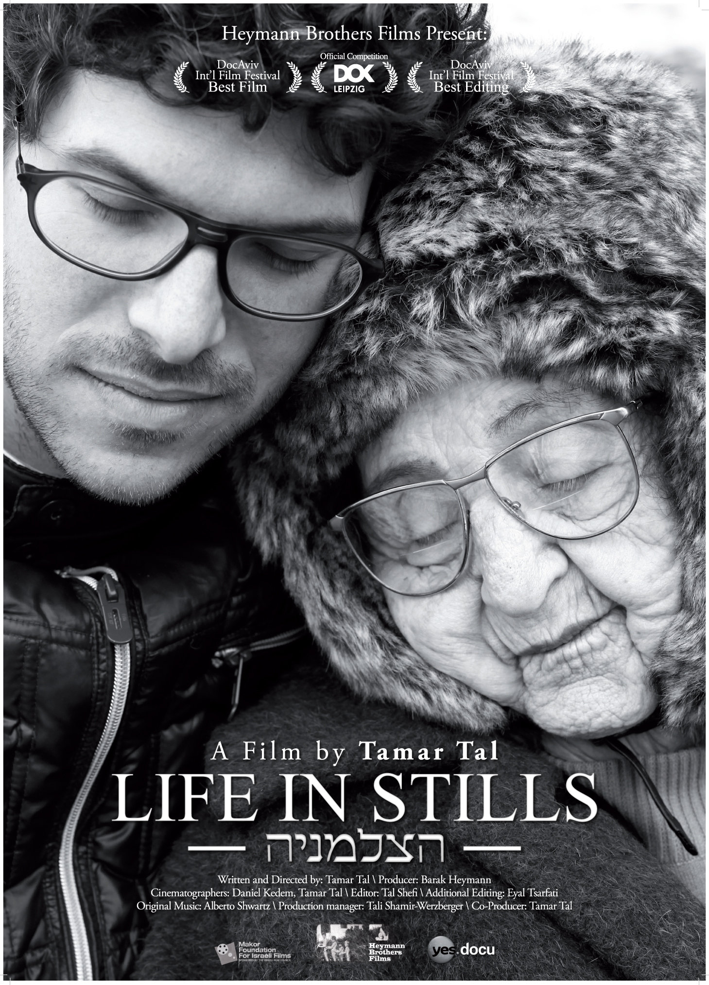 Life In Stills Film Poster 2