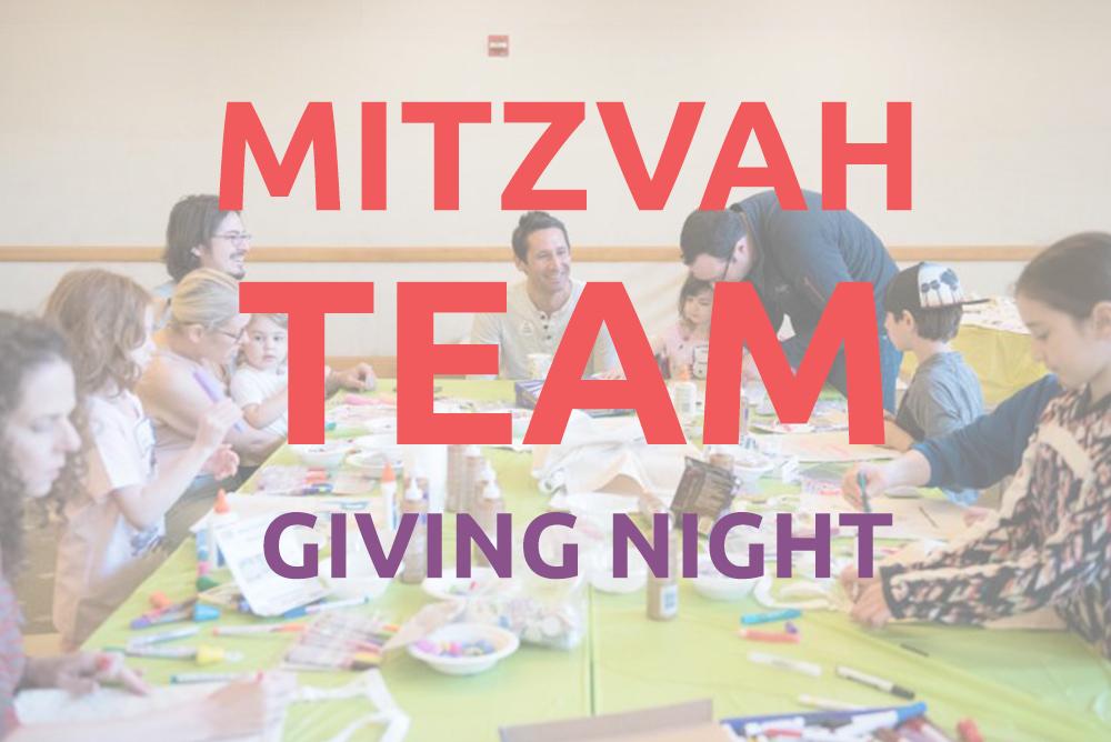 Mitzvah Team