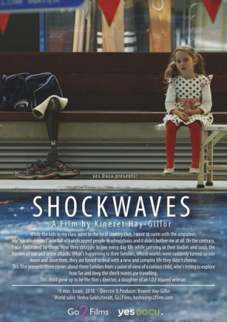 Shockwaves MJFF film poster