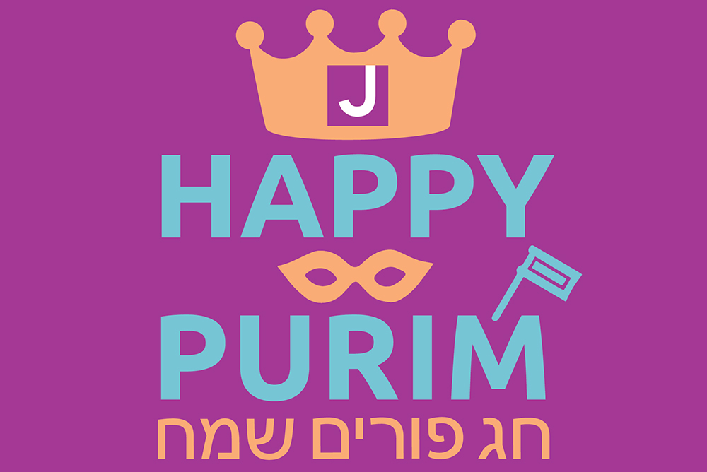 Family Friendly Purim Events
