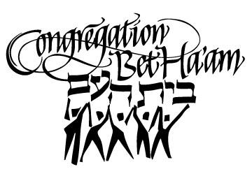 Bet-Haam-Logo