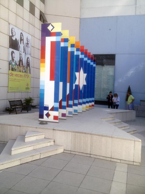 agam-sculpture